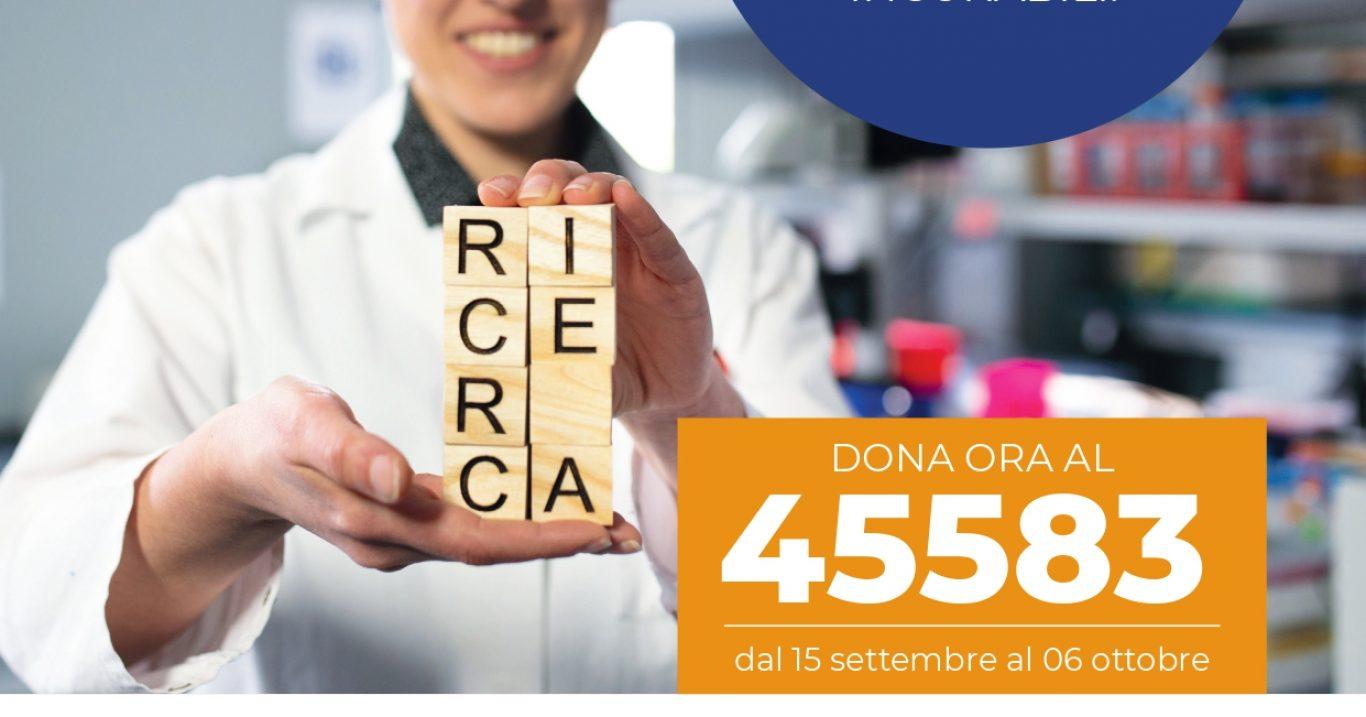 Adotta un ricercatore: campagna dell'Istituto Pasteur Italia